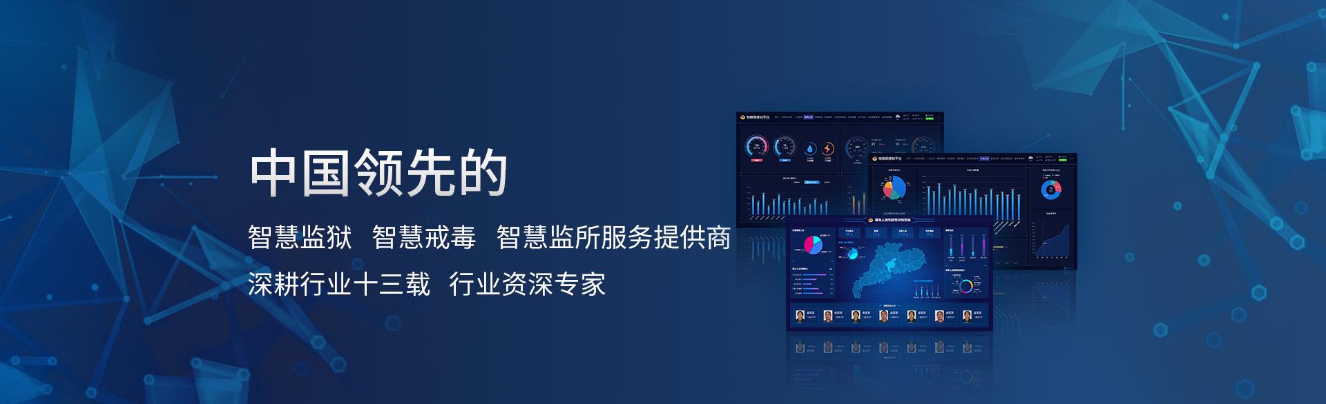 广州昆仑科技有限公司banner